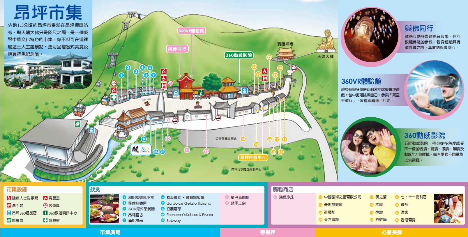 Map_TC
