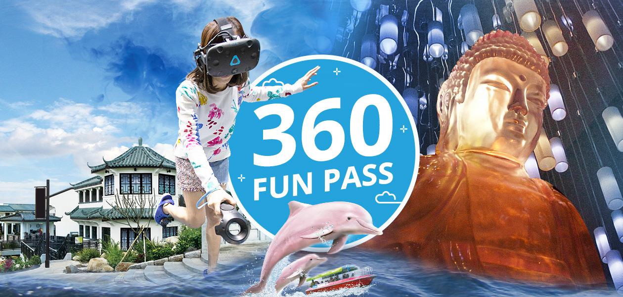 360 Fun Pass | Tickets & Tours | Ngong Ping 360
